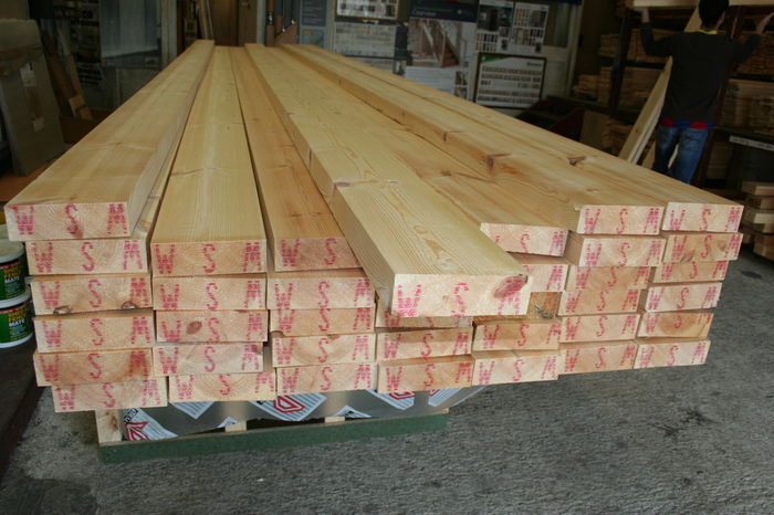 225x75mm Scandinavian Joinery Redwood Sawn; Image 9450